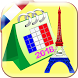 Calendrier 2018 by Tinapp
