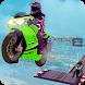 Real Motor Bike Racing Stunts On Impossible Tracks by Dizley Studios