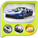 Photo Editor - Car Photo by Apps Ground