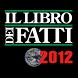 Libro dei Fatti 2012 by Adnkronos.com