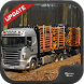 Wood Cargo Transporter 3D by Gaming Stars Inc