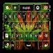 Smoke Rasta Keyboard by MZ Development, LLC