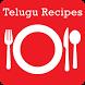 Telugu Vantalu(Andhra Recipes) by SangVish Groups