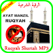 Ayat Manzil Ruqyah mp3 by Abyadapps