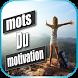 Mots Du Motivation by Enjoy Studying