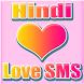 Shayari - Hindi Love SMS by FreeAppsss