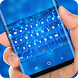 Blue Electric Circuit Theme Technology Style by Super Hot Themes Design Studio