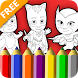 PJ Coloring Book for Masks by UB Games