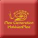 New Generation Hokkien Mee by Navsix Management