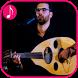Mostafa Faleh and Yasser Abdel Wahab songs by app music
