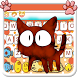 Lovely Kitty Keyboard Theme by 7star princess