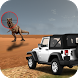 Safari Dino Hunting by JK-Apps