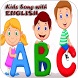 Kids Song with ENGLISH by zayacorp