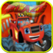 the blaze adventure game by Devloperzik