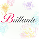 Brillante(ブリランテ)の公式アプリ