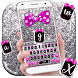 Glitter Bow Keyboard Theme by Super Cool Keyboard Theme