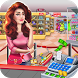 Shopping Mall Cash Register: Cashier Girl Game by Appricot Studio - 2D Games