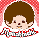 Monchhichi Battery by peso.apps.pub.arts
