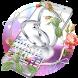 Silver Diamond Ring Free Typewriter Skin by Bestheme Keyboard Designer 3D &HD