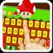Super Mushroom Keyboard Theme by 7star princess