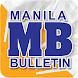 Manila Bulletin by PressReader Inc.