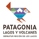 Los Lagos VR by visita3D