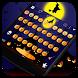Halloween Dark Night Keyboard by Eva Awesome Theme