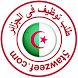 طلب توظيف فى الجزائر by 5 توظيف