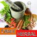 Obat Herbal Tradisional Alami by Onyx Gemstone