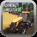 Guide Farming Simulator 17 by Wadadaw