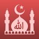 Islamic Names by Shabbir Panjesha