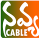 Navya Cable by Appqube IT Solutions