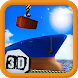 Cargo Ship Games 2017 by 3D Simulator Driving Parking Transporter Games