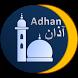 Adhan Anywhere: Prayer times by Mazoul dev