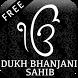 Dukh Bhanjani Sahib Text & Mp3 by Jagpal Singh Intezar