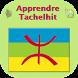 Apprendre tachelhit (Maroc) by Midou