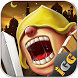 Clash of Lords 2: Türkiye by IGG.COM