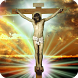 Jesus Christ by niebo smoka