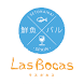Lasbocas by GMO Digitallab, Inc.