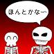 After death is skeleton by KENICHI KOTAKE
