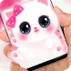 cute Kitty cat Keyboard by Jubee Theme Studio