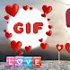 Love GIF: Romantic Animated Image