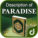 Description of Paradise by Darussalam Publishers and Distributors