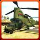 Army Relief Cargo Sim by Gamerz Studio Inc.