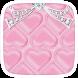Pink Gold Diamond Theme by Heartful Theme