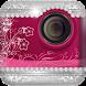 Cute Girl Photo Frames by Bear Mobile Apps