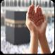 أدعية رمضان 2017 by رمضان 2017 ramadan