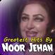 Noor Jahan Songs by Xcin App