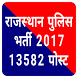 Rajasthan Police Bharti - 13582 Posts by Digizone247