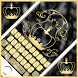 Black Gold Marble Keyboard Theme by cool wallpaper